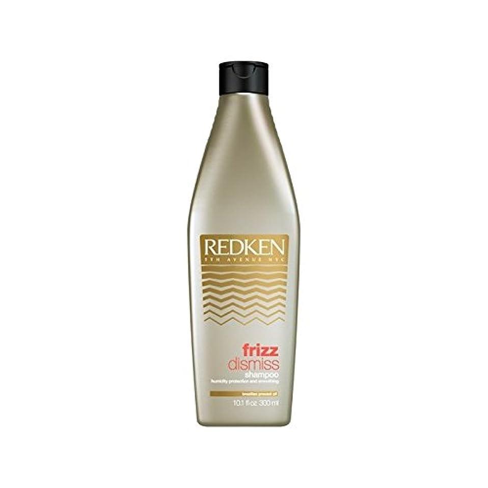 サーマル名門役職Redken Frizz Dismiss Shampoo (300ml) (Pack of 6) - レッドケン縮れシャンプー(300ミリリットル)を解任 x6 [並行輸入品]