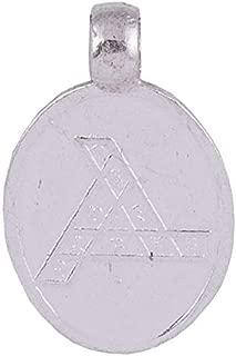 Pandit NM Shrimali Durga Bissa Yantra Silver Pendant