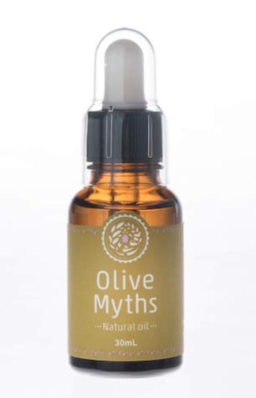当社名誉ある冒険家maestria. Olive Myths『Mythsナチュラルオイル』 オリーブオイルの天然成分がそのまま息づいた究極の美容オイル 30ml OM-001