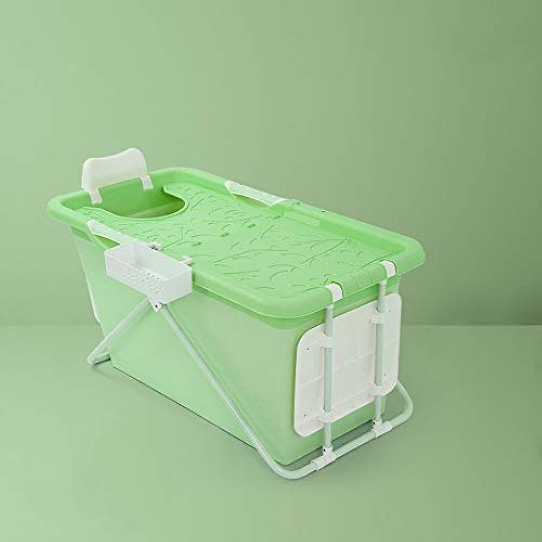 WPCBAA Tragbare, isolierte Badewanne aus PP, verlngert, zusammenklappbar für Erwachsene, getrnkt, gerade Badewanne für Lebensmittel, ungiftig, weicher Badezusatz (Farbe   Grün)