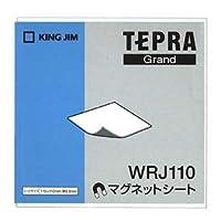 (まとめ)キングジム テプラ Grandマグネットシート 110×110mm WRJ110 1個【×10セット】 ds-2138967