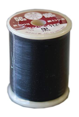 オリヅル絹ミシン糸  50番 100m  黒