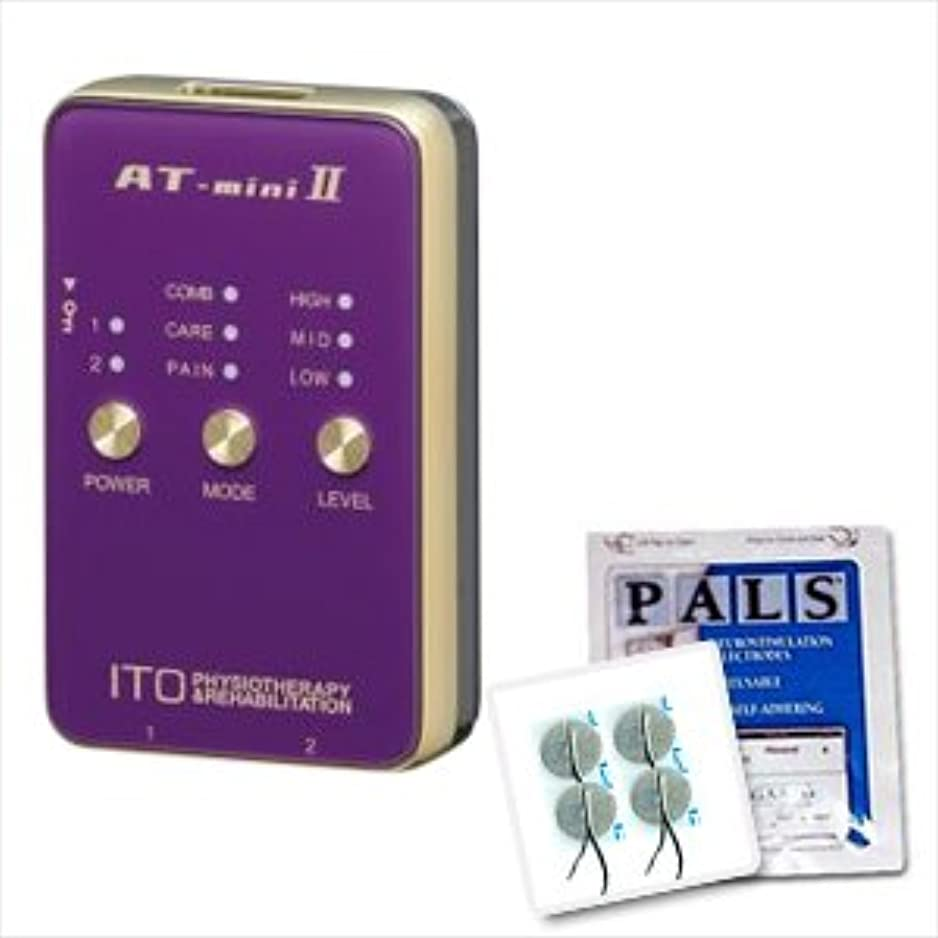 踏みつけ湿気の多いポーン低周波治療器 AT-mini II パープル +アクセルガードSサイズ(円:直径3cm:1袋4枚入)セット