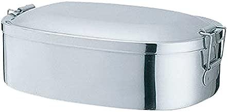 Zebra Stainless Steel Lunchbox