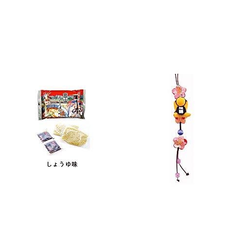 [2点セット] 飛騨高山ラーメン[生麺・スープ付 (しょうゆ味)]・豆さるぼぼ 和風ストラップ【黄】/ 縁結び・魔除け //