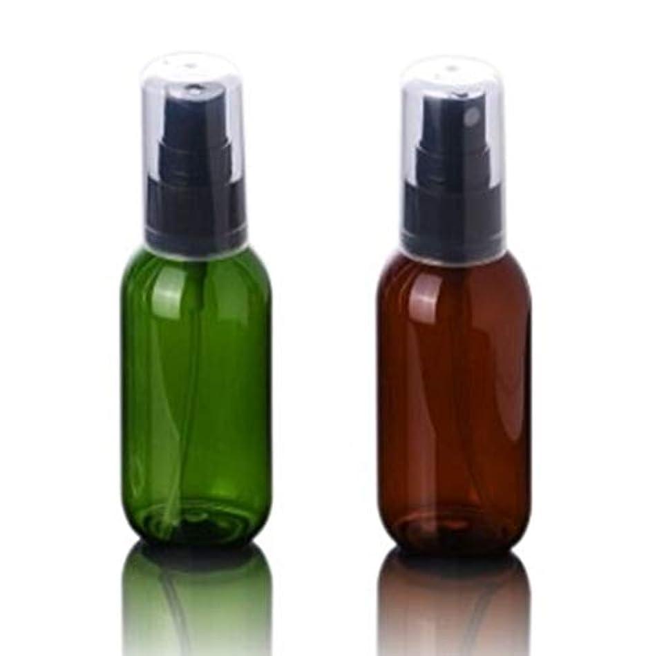 かかわらず血まみれのナイロンBijou Cat スプレーボトル 50ml プラスチック製本体 遮光 霧吹き 緑?茶色 2本セット