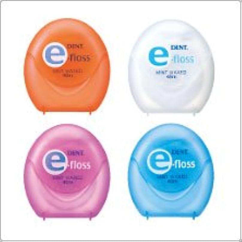 実質的に学部安全性ライオン歯科用DENT.e-fross 12個 フロスデント イーフロス