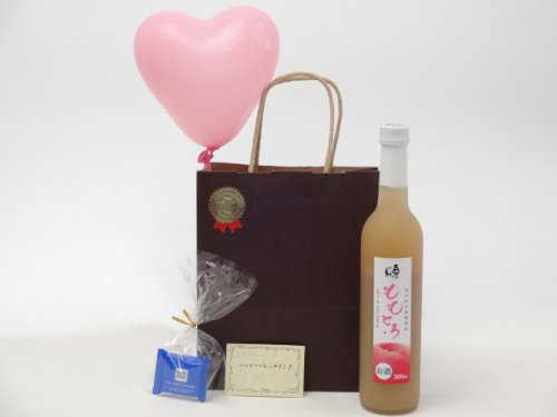 お誕生日 リキュールセット(奥の松酒造 桃リキュール ももとろ 500ml 7%(福島県))メッセージカード ハート風船 ミニチョコ付き