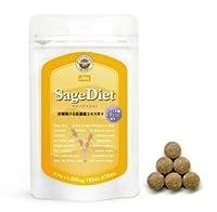 ジェイエムシー Sage Diet(サジーダイエット)  300mg×180粒