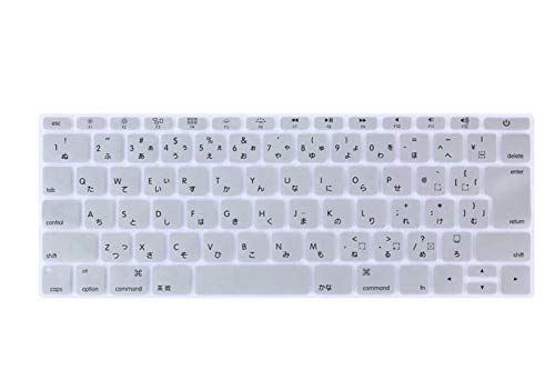 Keyboard Cover Japanese Silicone Keyboard Cover Skin For Macbook Pro 13' A1708 (2016 Version,No Touch Bar) For Mac 12' A1534 Japan Version For Keyboard Cover protection ( Color : Silver )