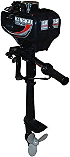 LOYALHEARTDY19 3.5 Hp Outboard Motor,2 Stroke 3.5Hp Outboard Motor 40Cm Shaft Boat Engine Water Cooling System 2500W Fishi...