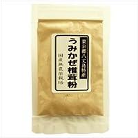 八丈島 大竜ファーム うみかぜ 椎茸粉 25g  3袋