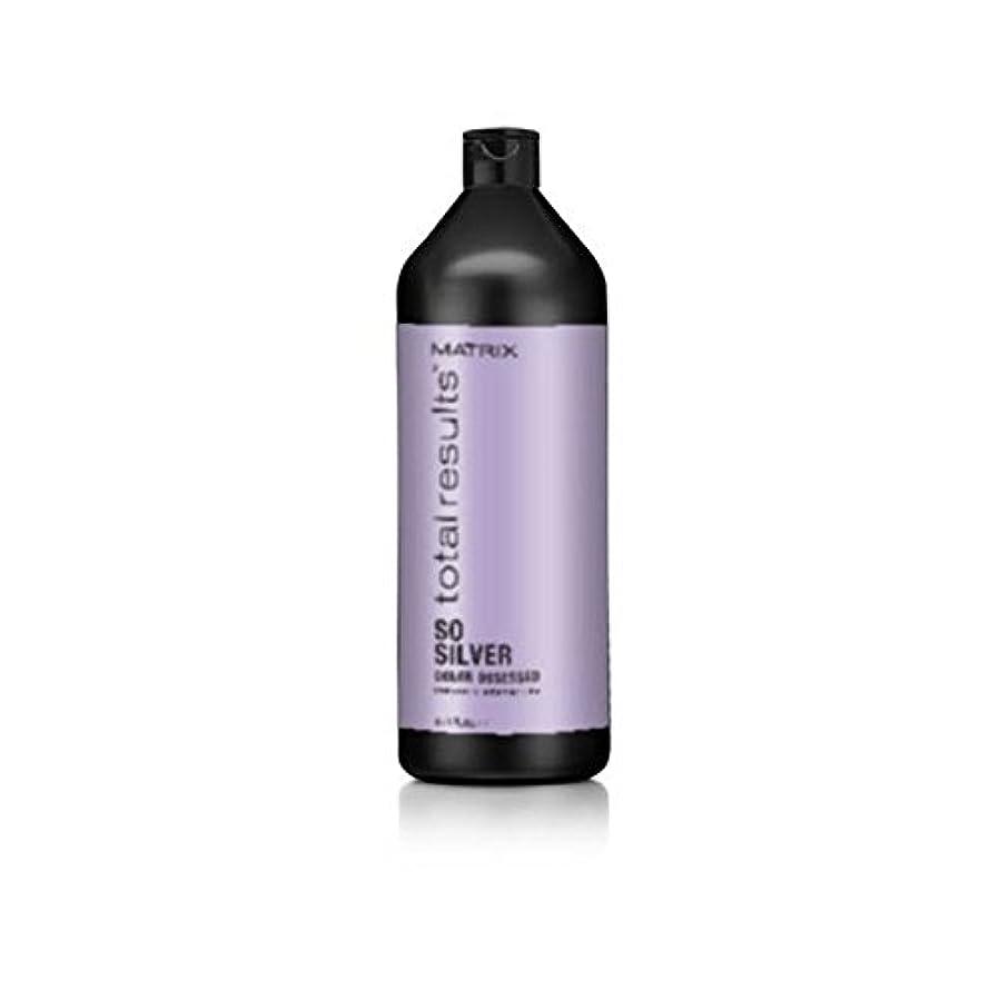 起きる帳面アライメントマトリックスの総結果色夢中そう銀シャンプー(千ミリリットル) x4 - Matrix Total Results Color Obsessed So Silver Shampoo (1000ml) (Pack of 4) [並行輸入品]
