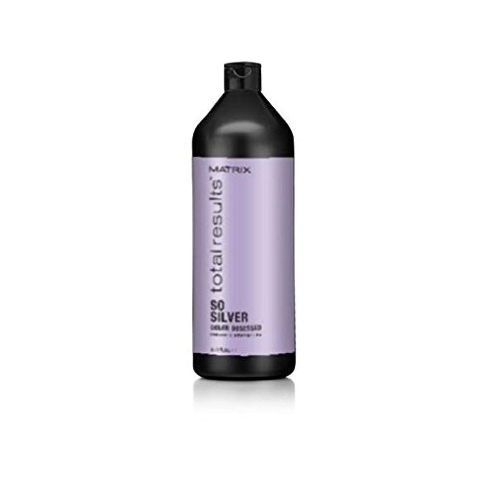セラーカタログのぞき見Matrix Total Results Color Obsessed So Silver Shampoo (1000ml) - マトリックスの総結果色夢中そう銀シャンプー(千ミリリットル) [並行輸入品]
