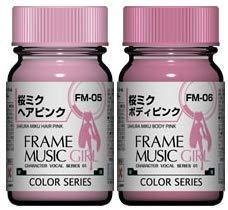 ガイアカラー フレームミュージック・ガール 初音ミク カラーシリーズ FM-05 桜ミクヘアピンク + FM-06 桜ミクボディピンク セット