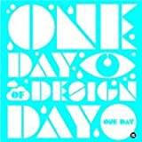 One Day: Day of Design