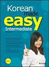 Korean Made Easy : Intermediate (with CD)