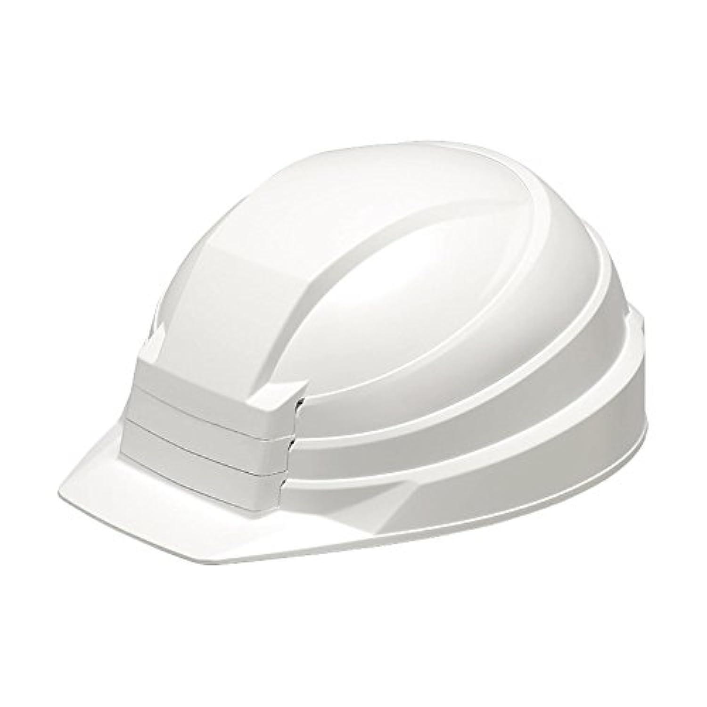 防災用ヘルメット IZANO ホワイト IZ-WH 【ヘルメット おりたたみ つばあり たためる 非常用 防災グッズ 備え 緊急時 身を護る】