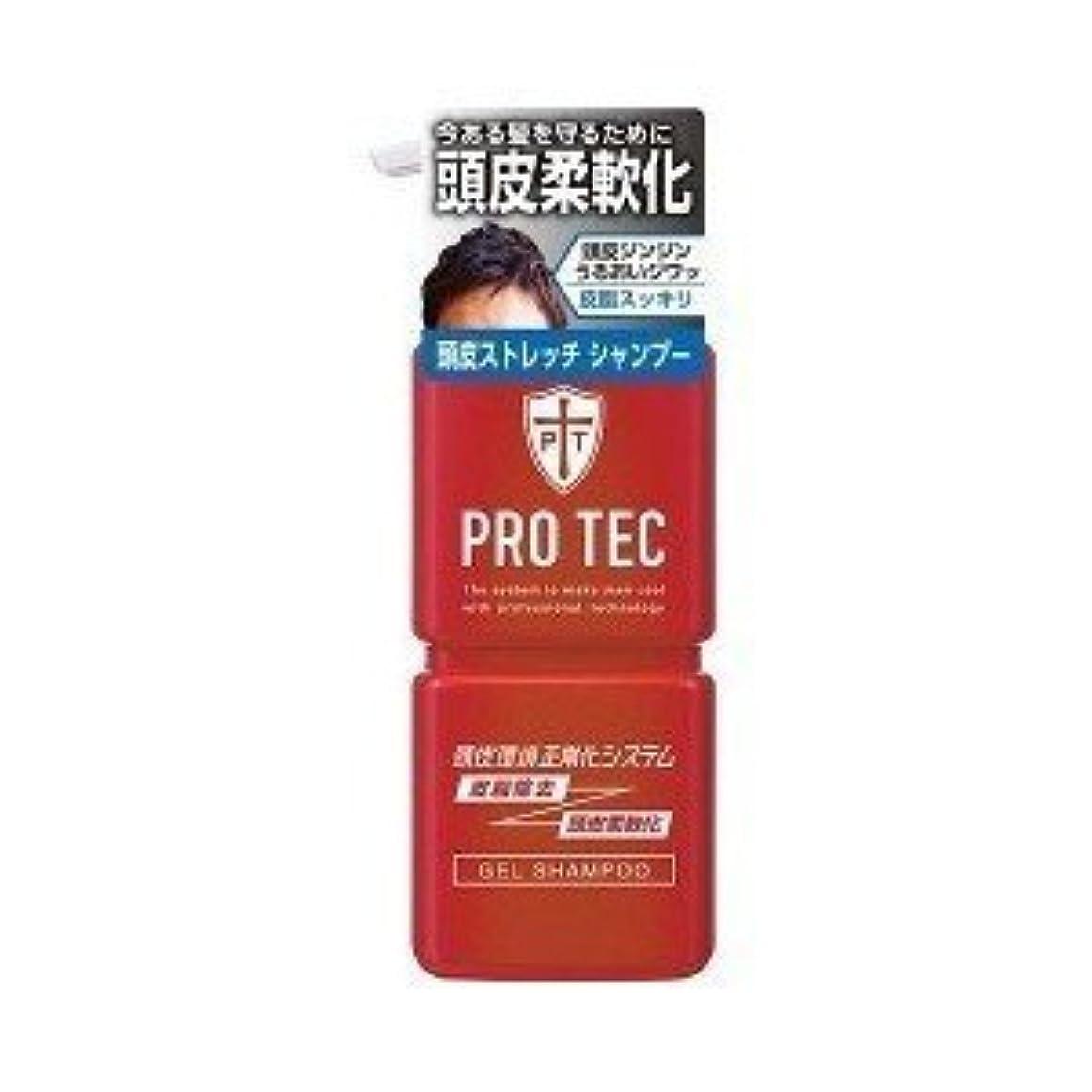 望み不機嫌ガム(ライオン)PRO TEC(プロテク) 頭皮ストレッチ シャンプー ポンプ 300g(医薬部外品)