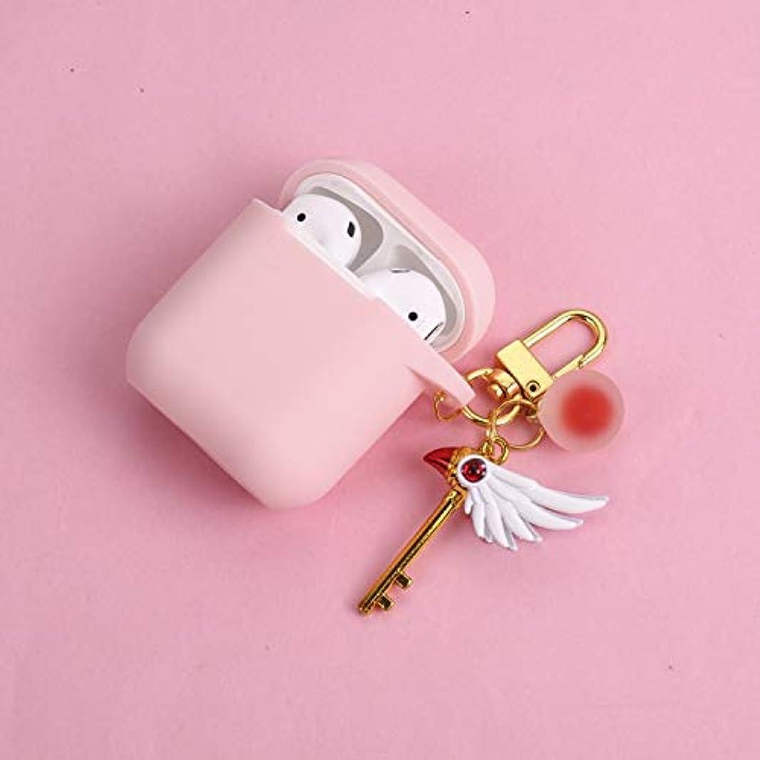 ものリビングルームフィールドCornelius AirPods ケース AirPods第2世代と第1世代に適用シリコンカバー 保護ケース 耐衝撃 紛失防止 (Color : Pink)