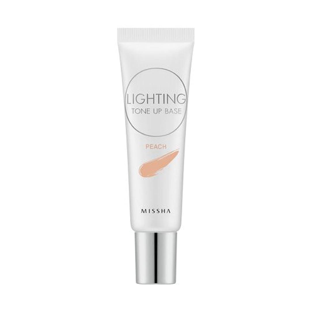 債務者化学踏み台MISSHA Lighting Tone Up Base 20ml/ミシャ ライティング トーン アップ ベース 20ml (#Peach)