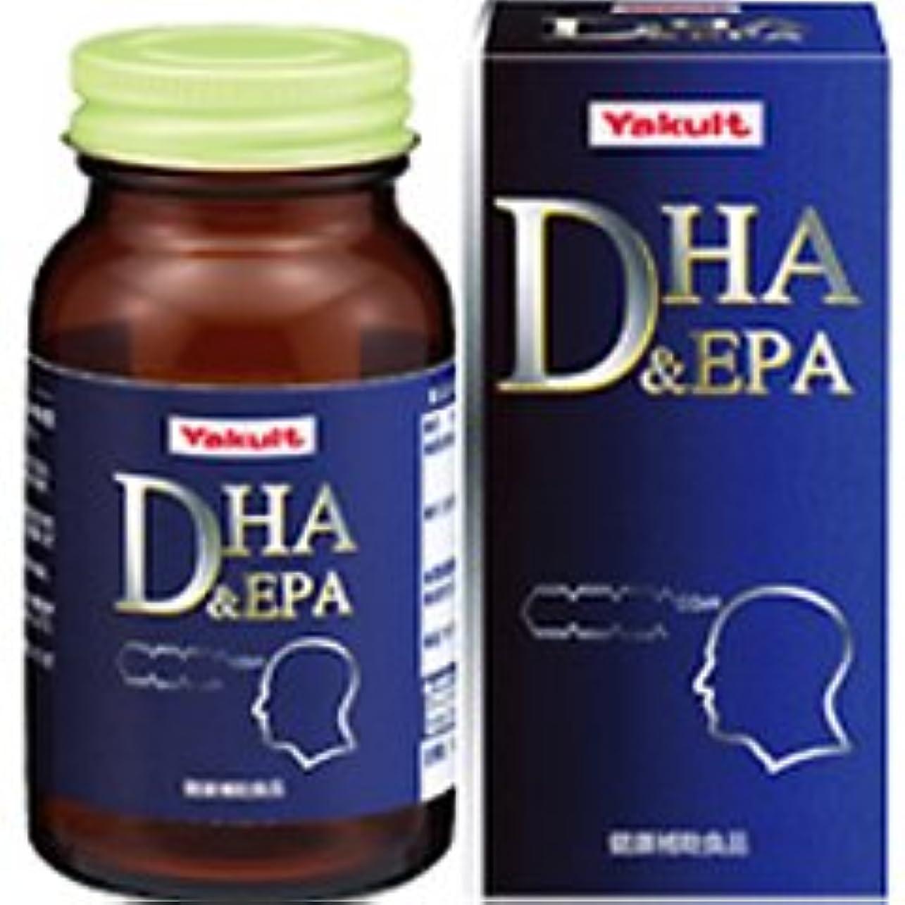 路面電車商人パスポート【ヤクルトヘルスフーズ】DHA&EPA 240粒