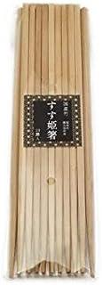 きくすい すす姫箸10膳入 国産竹無塗装 (1)