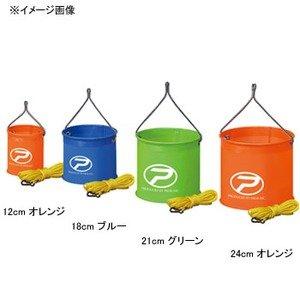 プロックス EVA丸水汲みバケツ PX836MW12 ブルー グリーン オレンジ 12cm