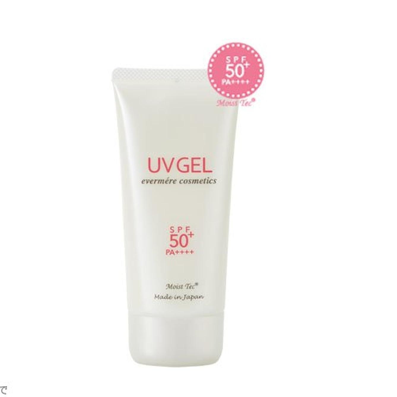 香りミニ十分エバメール モイストテックUVジェル50+ 70g