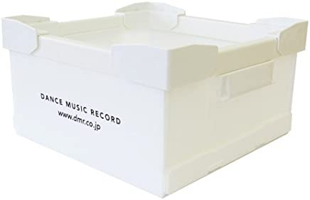 DMR CD Container (White)