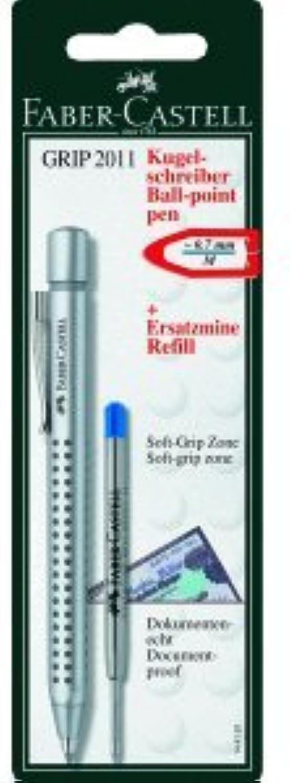Faber-Castell 10 x Kugelschreiber Grip 2011 silber auf Blisterkarte B00ENYU7XY | Spielen Sie das Beste
