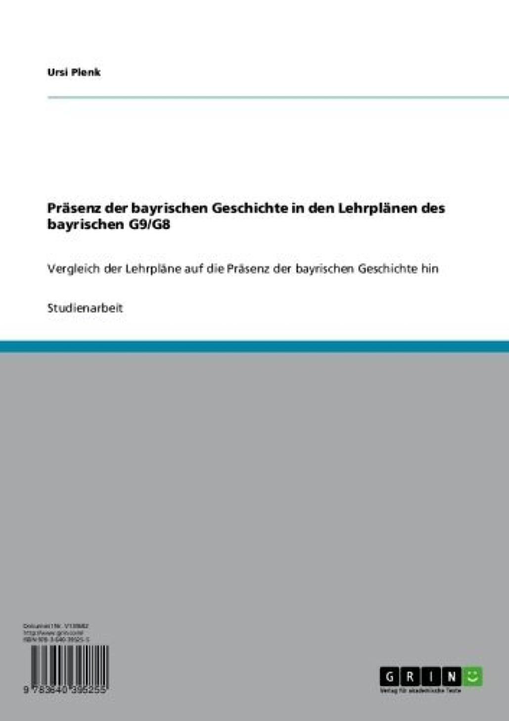 部分遠いバーチャルPr?senz der bayrischen Geschichte in den Lehrpl?nen des bayrischen G9/G8: Vergleich der Lehrpl?ne auf die Pr?senz der bayrischen Geschichte hin (German Edition)