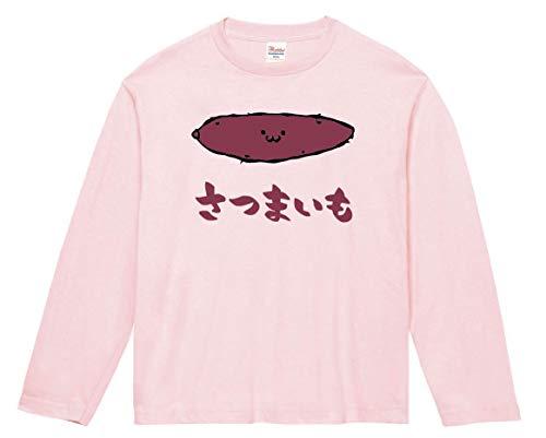 さつまいも サツマイモ 薩摩芋 野菜 果物 筆絵 イラスト カラー おもしろ Tシャツ 長袖 ライトピンク XL
