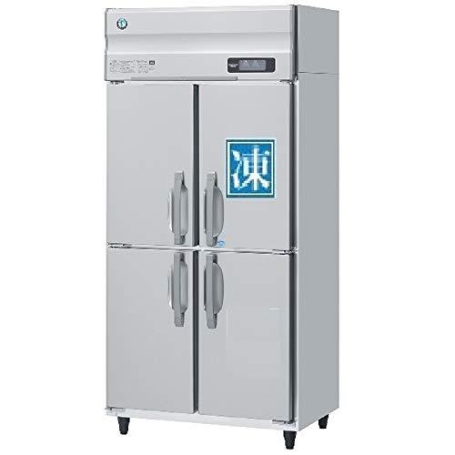ホシザキ 業務用冷凍冷蔵庫 HRF-90AT