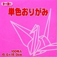 Toyo Origami Paper Single Color - Rose Pink - 15cm, 100 Sheets