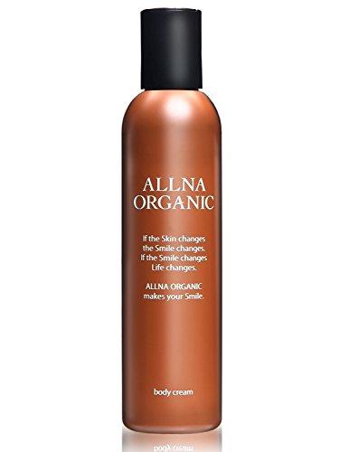オルナオーガニックボディクリーム顔かかと全身乾燥肌保湿「合成着色料合成香料無添加」200g