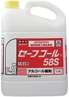 (業務用5セット) ニイタカ アルコール製剤 セーフコール 5L/SW9880270