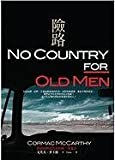 No Country For Old Men - Mai Tian/Tsai Fong Books - 01/08/2009