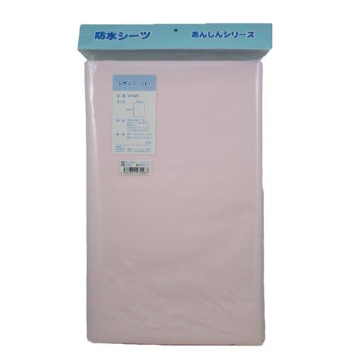 豊通マテックス 乾燥機可 ポリエステル製 防水シーツ 部分防水タイプ あんしん防水シーツ レギュラー L 145×180cm ピンク