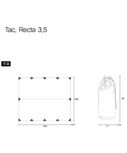 正規品HelinoxTac.Recta3.5タクティカルレクタ3.5タープ