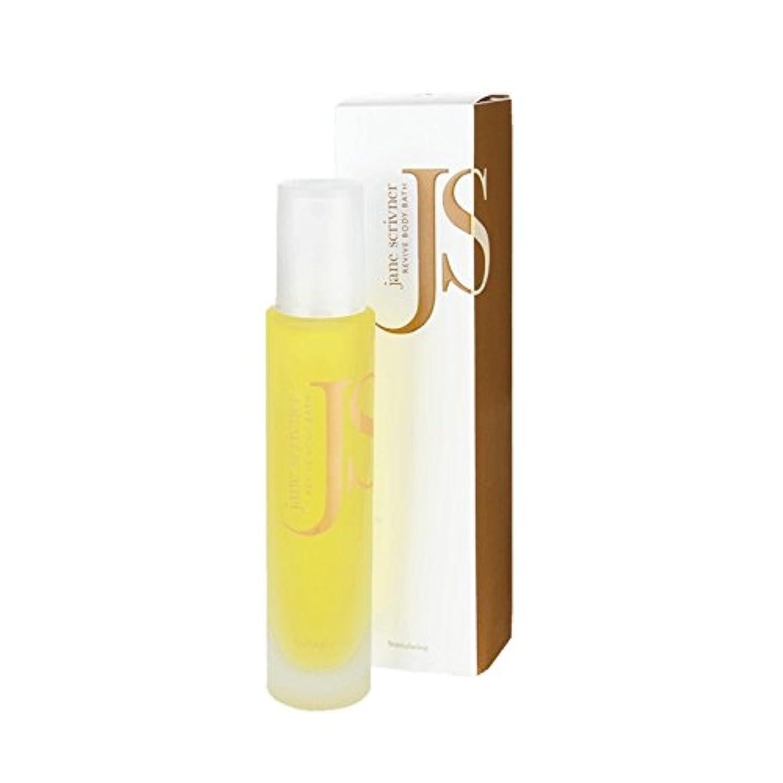 ジャベスウィルソンポインタ胚Jane Scrivner Body Bath Oil Revive 100ml (Pack of 2) - ジェーンScrivnerボディバスオイル100ミリリットルを復活させます (x2) [並行輸入品]