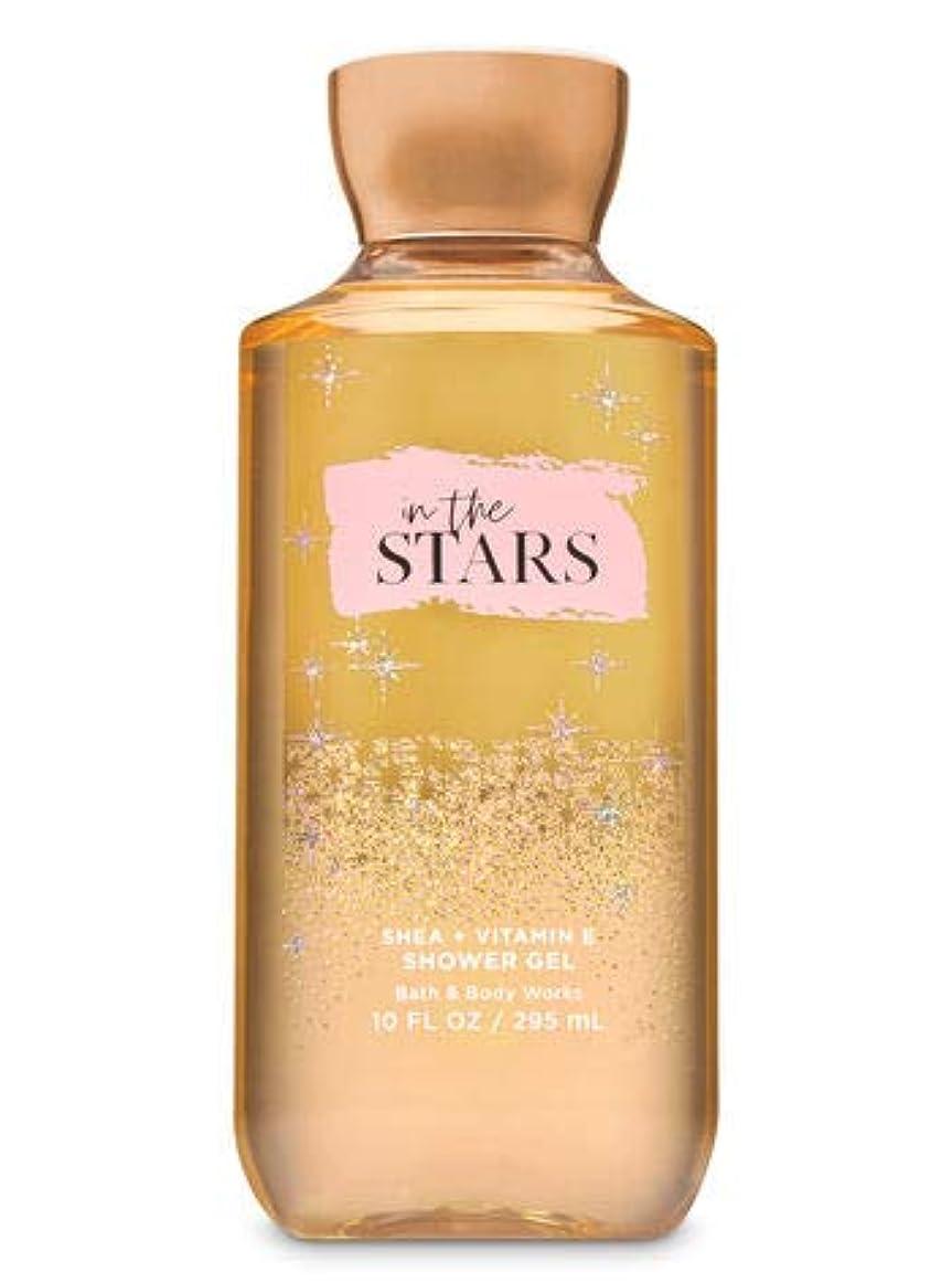 に賛成素晴らしさ分数【Bath&Body Works/バス&ボディワークス】 シャワージェル インザスターズ Shower Gel in the Stars 10 fl oz / 295 mL [並行輸入品]
