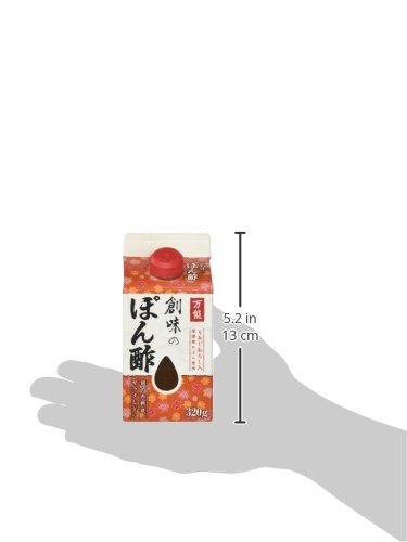 創味食品『創味のぽん酢もみじおろし入』