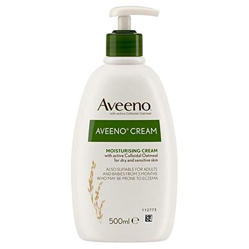 痛み移行継承[Aveeno] Aveenoクリーム500ミリリットル - Aveeno Cream 500ml [並行輸入品]