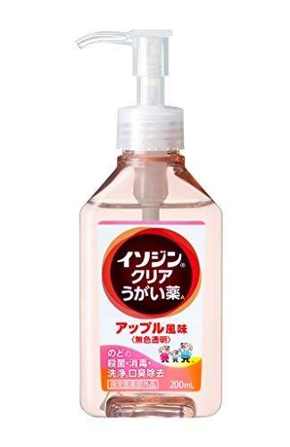 シオノギヘルスケア イソジンクリア うがい薬 アップル風味 200ml × 3個セット