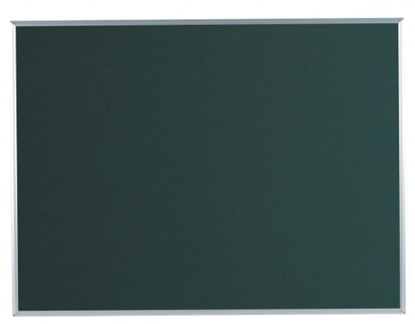 ポイント生態学レンディション馬印 MAJIシリーズ壁掛黒板 無地 W1210×H910mm MS34【同梱?代引不可】