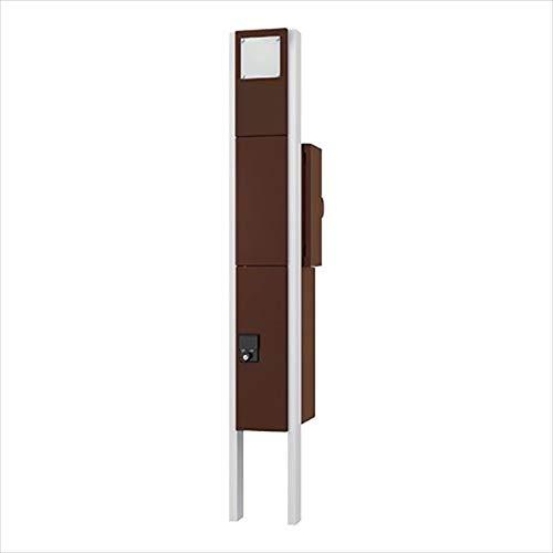 ナスタ 門柱ユニット 大型郵便物対応ポスト+宅配ボックス 組み上げ出荷(受注生産品) インターホン無し仕様 LED照明・表札付 KS-GP10ANKT-ENH-M3-□-TDB ポストの勝手をお選びください