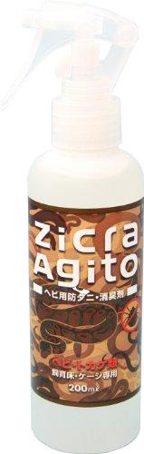 ジクラ (Zicra) ヘビ用防ダニ消臭剤 200ml