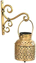 DAKSH Arts Golden Antique Wall Bracket for Bird Feeders & Houses Planters Lanterns Wind Chimes Hanging Baskets Ornaments S...