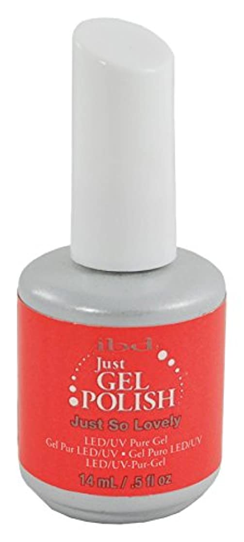 経過ヘリコプターきれいにIBD Just Gel Polish - Just So Lovely - 0.5oz / 14ml
